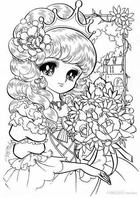 find this pin and more on coloring pages manga anime - Girls Coloring Book