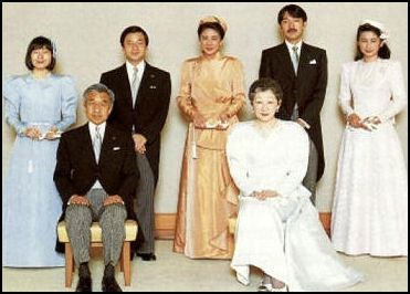 pictures of Japanese Royal Family | CURRENT JAPANESE ROYAL FAMILY: CROWN PRINCE NARUHITO, THE NEW PRINCE ...