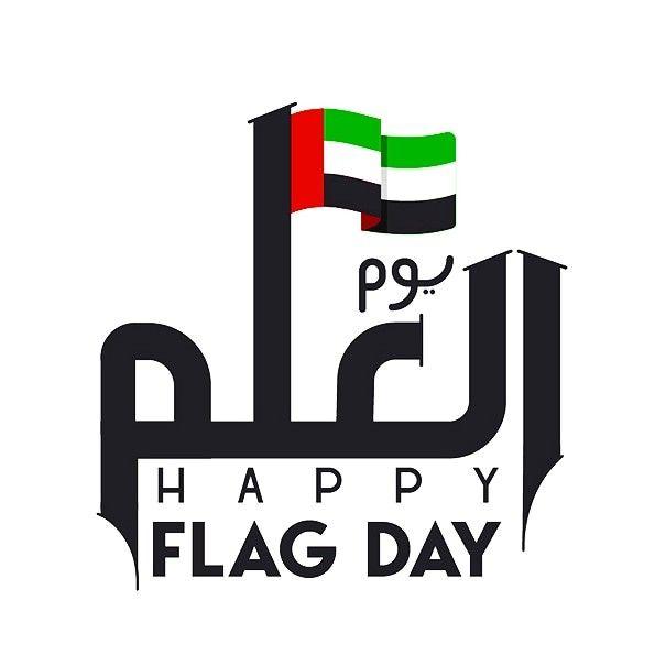 Pin By Shareefa Ali On عيد الوطني Uae Flag Uae National Day Flag Icon