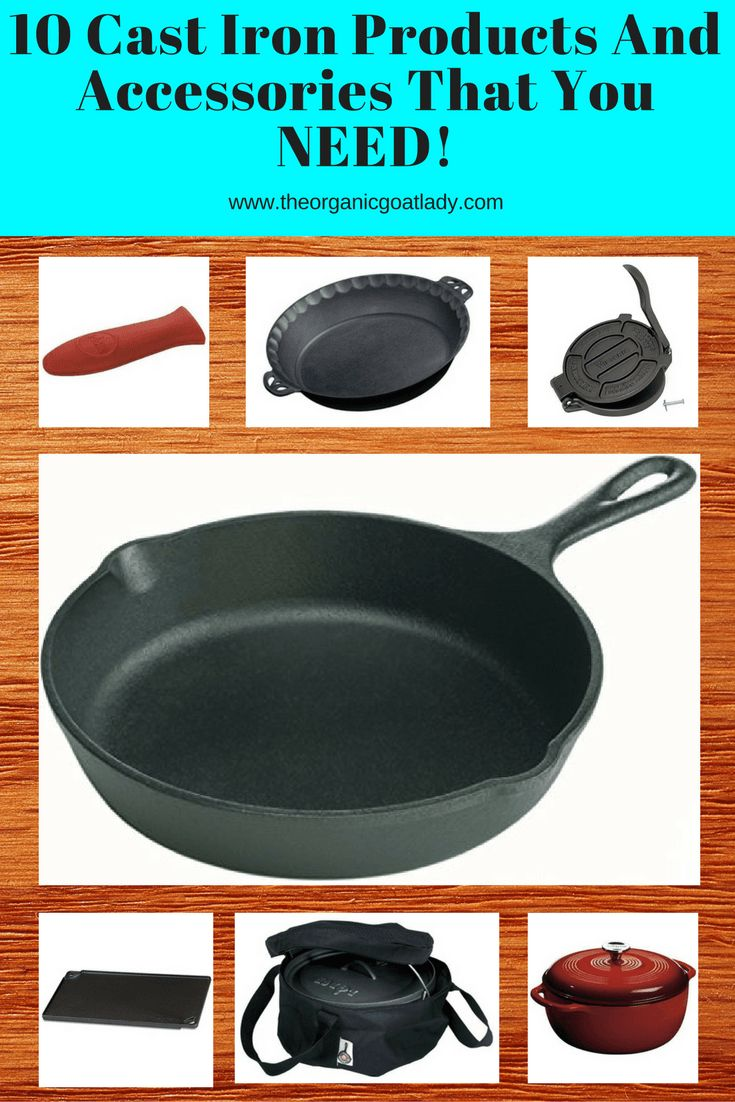 Co color cast cookware - 10 Cast Iron Products And Accessories That You Need To Have In Your Kitchen