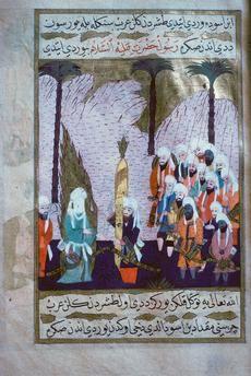 Mohammed ﷺ übergibt gelbe Fahne / türkische Miniatur