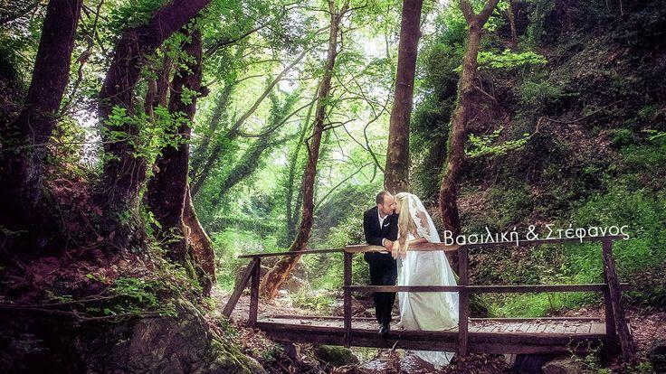Παραδοσιακός Πηλιορείτικος Γάμος στην Πορταριά / Pelion Rustic Wedding