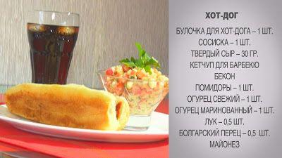 Вкусные домашние рецепты: Хот дог / Хот дог в домашних условиях / Хот дог с ...