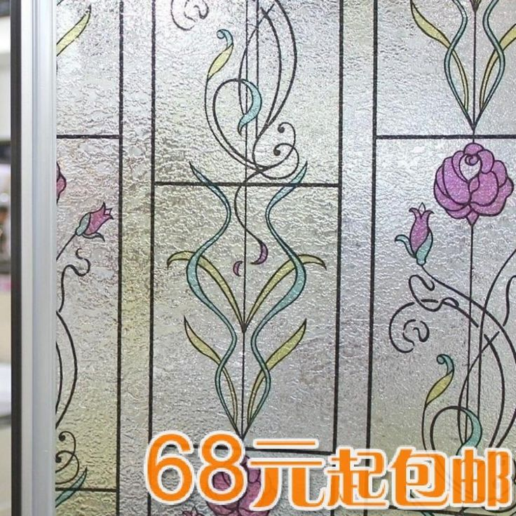Decorative Self-Adhesive glass film window stickers colorful 3d uv-resistant color electrostatic frosted bathroom kitchen
