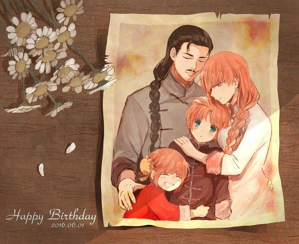 Yato Family Kouka Umibouzu Kamui Kagura