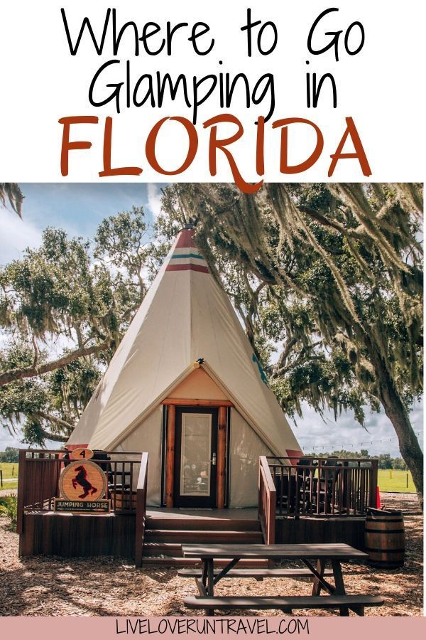 Where To Go Glamping In Florida A Westgate River Ranch Review Go Glamping Florida Hotels Glamping Resorts