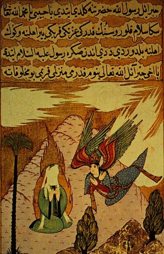 "The Angel Gabriel appearing to Mohammed, on Mount al-Noor (a hill near Mecca where Mohammed received his first visions; you can find it on this map of Mecca as ""al-Nour,"" upper right). A miniature illustration from the biography of Mohammed entitled Siyar-i Nabi, by Ahmed Nur Ibn Mustafa, published in Turkey, 18th century."