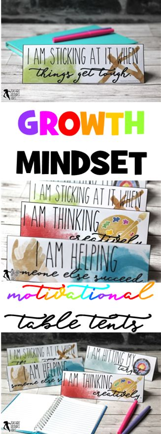 Are you looking for a creative and tangible way to develop growth mindset in your classroom? Now you can with these growth mindset table tent rewards!  The idea is really simple to implement: when you see your students demonstrating a particular growth mindset skill (there are 40 to choose from in this set!) you can award them this desk tent for them to proudly display on their desk while they work!