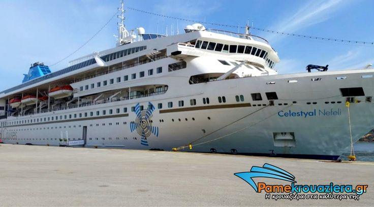 Celestyal Nefeli. Tο νέο κρουαζιερόπλοιο της Celestyal Cruises #cruiseship #celestyalnefeli #celestyalcruises