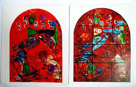 Pair 60s Original Marc CHAGALL prints ZEBULUN by MushkaVintage3