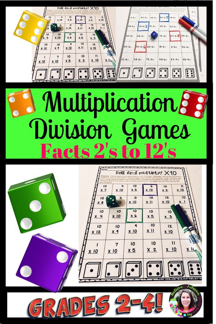Multiplication And Division Games Facts 2 S To 12 S Bundle With