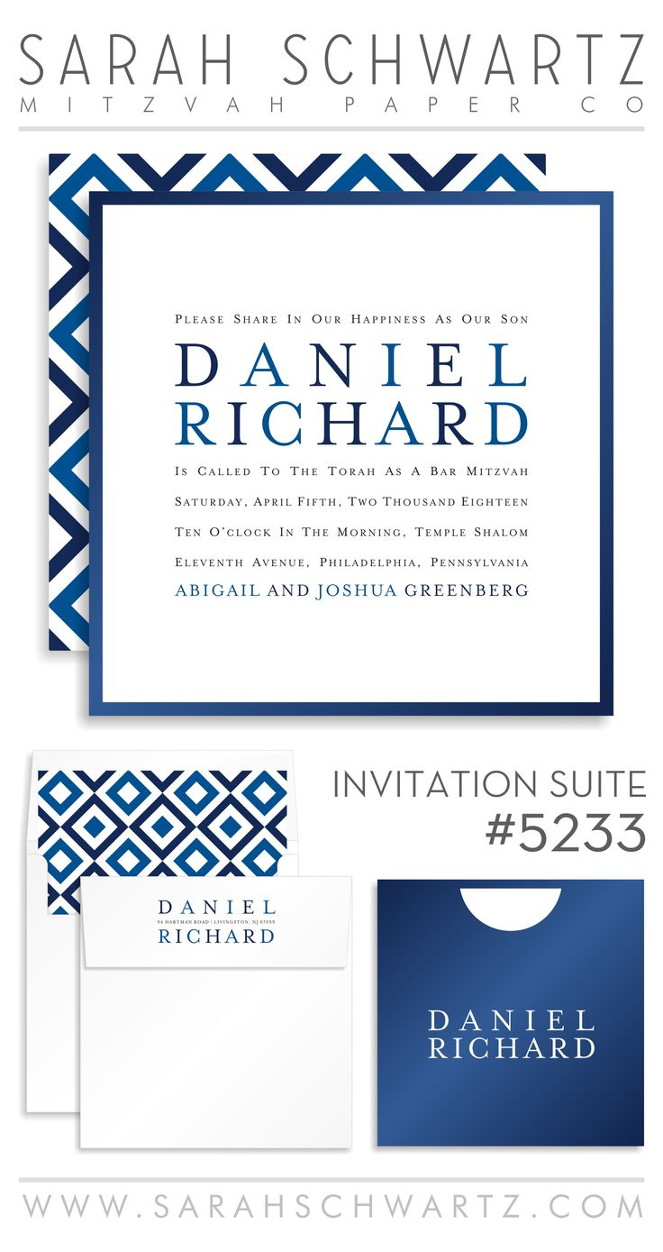 Royal and navy Bar Mitzvah invitation suite with a modern reversing squares pattern