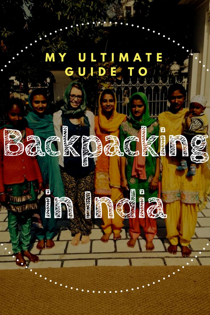 Essential things to know for the first time visitor to India