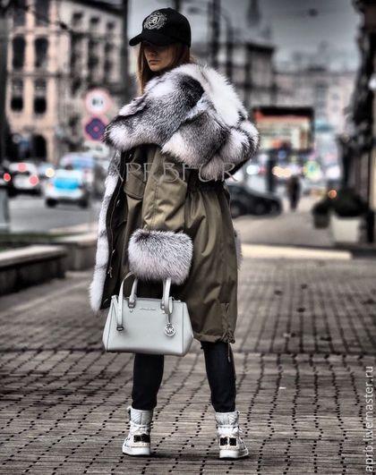 Купить или заказать Парка хаки олива с мехом полярной лисы. Зимняя теплая вещь в интернет-магазине на Ярмарке Мастеров. Шикарная парка из плащевки хаки олива с мехом полярной лисы! МЕГА тёплая и комфортная парка, мех полностью от бокового шва по всей передний части, спинка с утеплением (тинсулейт). Парка рассчитана на холодную зиму -40 спокойно. Меховой капюшон (кобра) и меховые отвороты на рукавах. Шикарная и статусная вещь!!! Возможен пошив в любом доступном цвете!