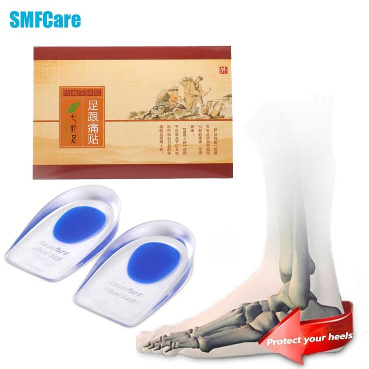 [Visit to Buy] 1Pair Silicone Gel Insole,1Box Heel Spur Pain Relief Patch Herbal Calcaneal Spur Rapid Relieve plantar fasciitis Foot Care D0176 #Advertisement