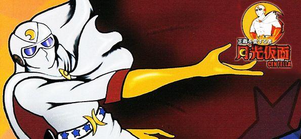 Anime Capitán Centella la serie completa - Taringa!