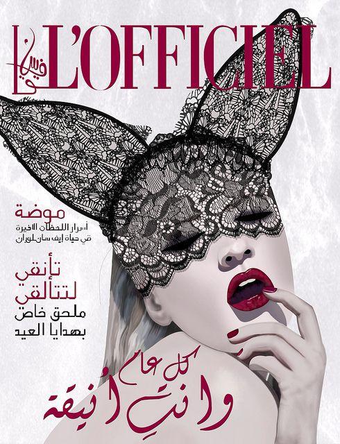 Fashion Illustration for L'Officiel Middle East Cover Magazine