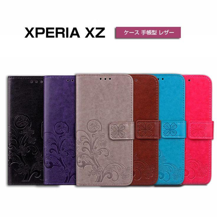 Xperia XZ ケース 手帳型 レザー カード収納 スリム シンプル エクスぺリアXZ 手帳型カバーxz-77-l61027 - IT問屋直営本店