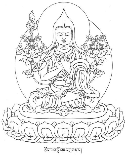 Immune to any extreme view ~ Lama Tsongkhapa http://justdharma.com/s/e4jrv  When you know that appearances dispel the extreme of existence,  While the extreme of nothingness is eliminated by emptiness,  And you also come to know how emptiness arises as cause and effect,  Then you will be immune to any view entailing clinging to extremes.  – Lama Tsongkhapa  Three Principal Aspects of the Path  source: http://www.lotsawahouse.org/tibetan-masters/tsongkhapa/three-principal-aspects