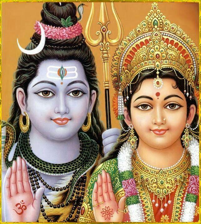 Shiv Parvati...