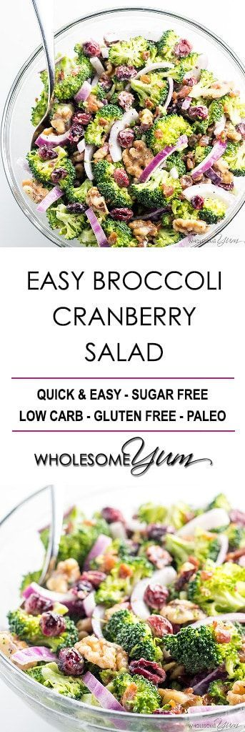 Easy Broccoli Cranberry Salad Recipe with Bacon and Walnuts - Even if you know how to make broccoli salad with bacon, this broccoli cranberry salad recipe is a must-try. It has the best broccoli salad dressing!