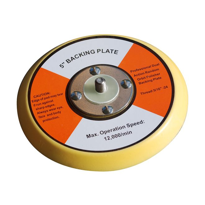 "Shurhold Replacement 5"""" Dual Action Polisher Backing Plate [3130]"