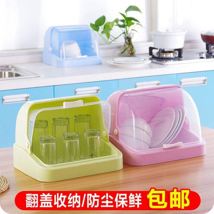 Прозрачный пластиковый раскладушка бутылки стеллаж для хранения утечка кухня стойки чаша палочки для еды посуда коробка-Таобао шкафа хранения