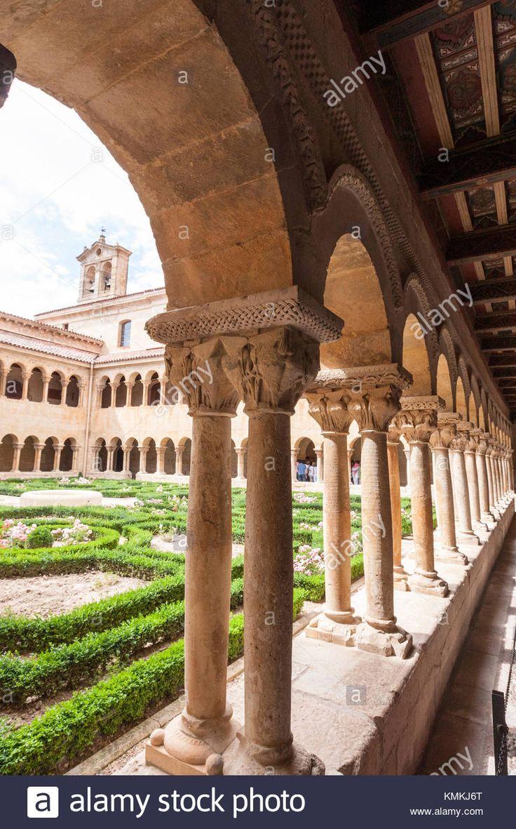 Download this stock image: Cloister of the Abbey of Santo Domingo de Silos, Benedictine monastery masterpiece of Romanesque art, Burgos Province, Spain - KMKJ6T from Alamy's library of millions of high resolution stock photos, illustrations and vectors.