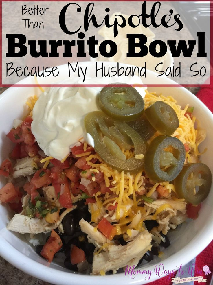 I will make this chipotle burrito bowl recipe at least once a week if I have to. My family craves this so much that we're stopping out there too often now. This girl has the right idea by just making a big pot of this at home. I hope my people like leftovers. I'm so happy about finding this. Pin Pin Pin