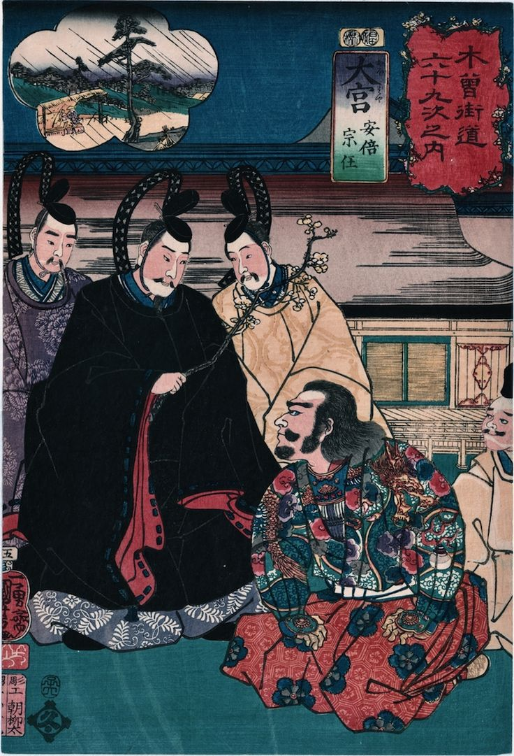 Utagawa Kuniyoshi (1797-1861) The Sixty-nine Stations of the Kisokaido Road #5: Omiya, 1852