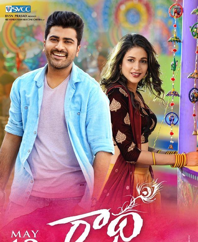 Sharwanand Radha 2017 Telugu movie leaked http://freecenter.in/sharwanand-radha-2017-telugu-full-movie-watch-online-free/