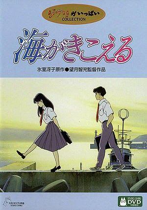 Ngọn Sóng Đại Dương được sáng tác năm 1993 của Ghibli | Tin Hoạt Hình