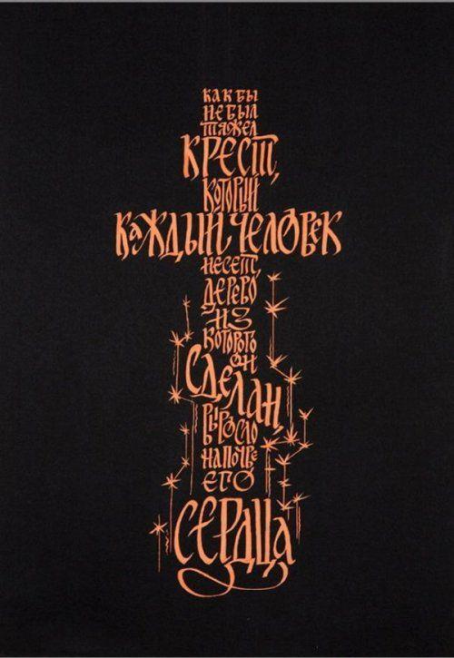 Современный музей каллиграфии в Москве: мировая художественная культура, изобразительное искусство, картины художников; бесплатн