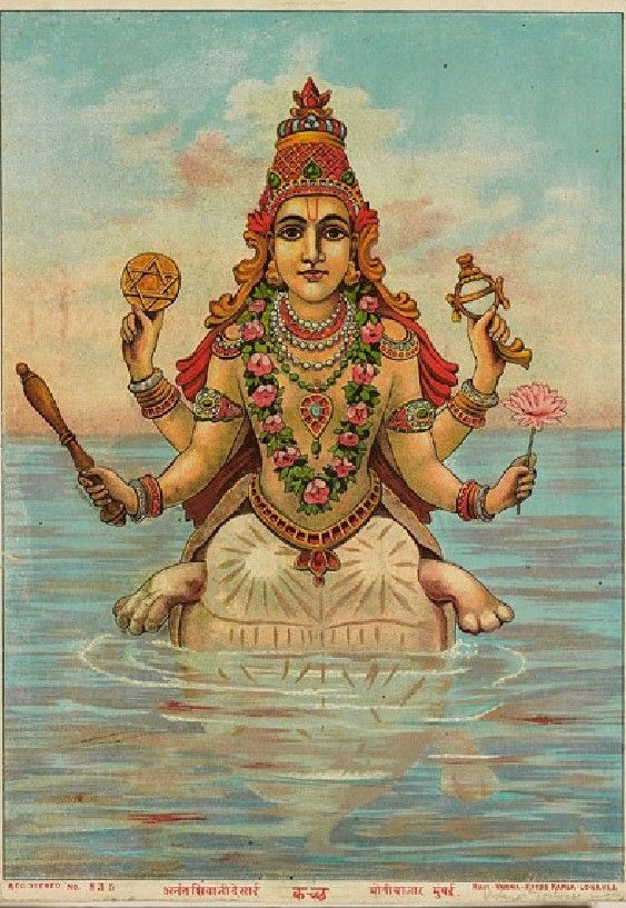 Kaccha, the turtle incarnation of Vishnu.                    Mumbai	(place of creation).      Date         late 19th - early 20th century (1871 - 1930).       Artist/maker         after Raja Ravi Varma (1848 - 1906),         Ravi Varma Press (active late 19th century - early 20th century) (printmaker)