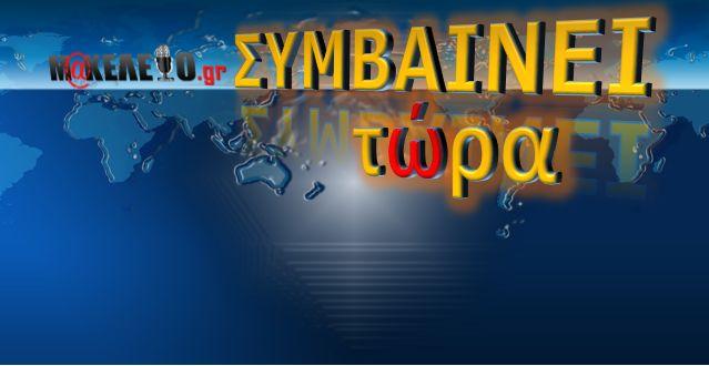 Τσίπρας και Καμένος δίνουν τη χαριστική βολή και τελειώνουν την ελληνική οικογένεια!!!