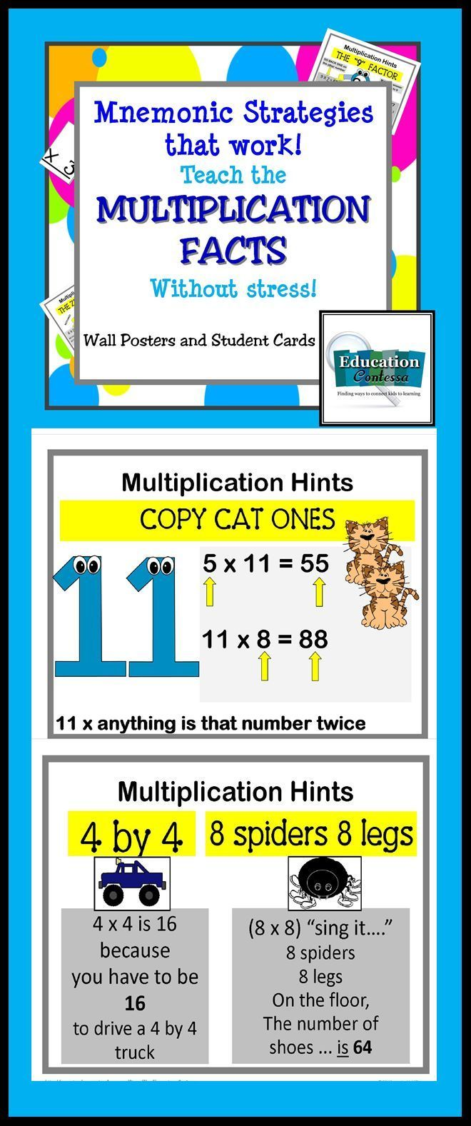 Worksheet How To Remember Multiplication 1000 ideas about teaching multiplication facts on pinterest fact practice 16 strategy posters for some have more