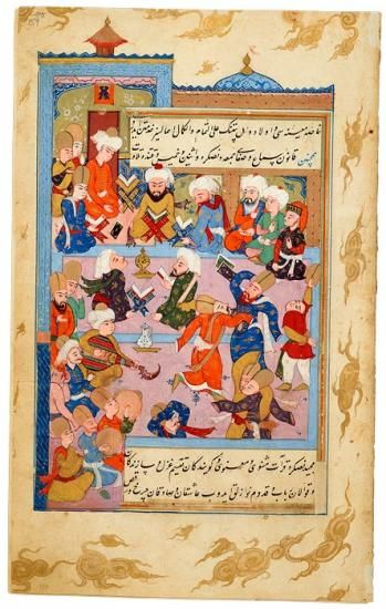 A Samāc During the Leadership of Rūmī's Successor, Ḥusām Al-Dīn Chelebi   A Samac During the Leadership of Rumi's Successor   The Morgan Library & Museum