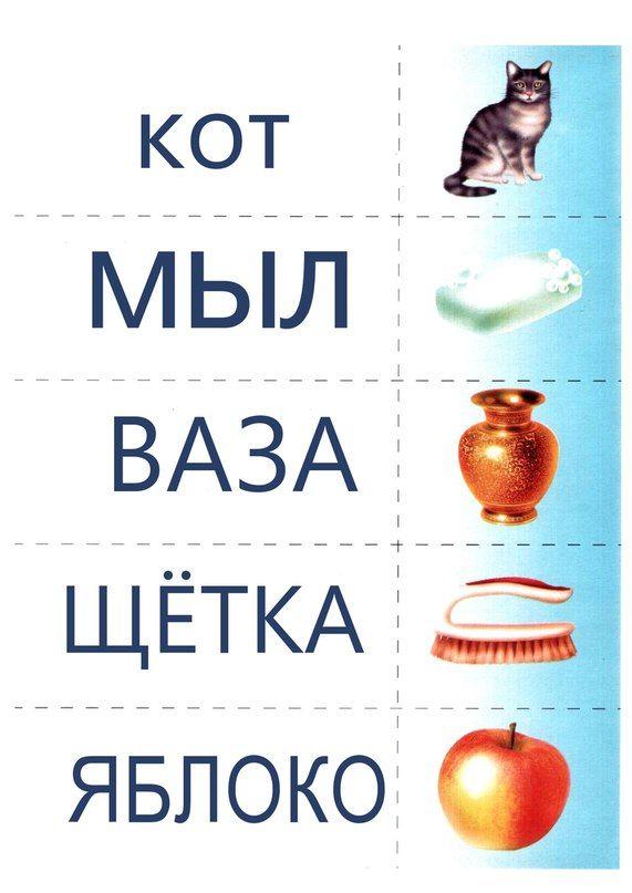 """""""Болтушка"""" Логопед"""