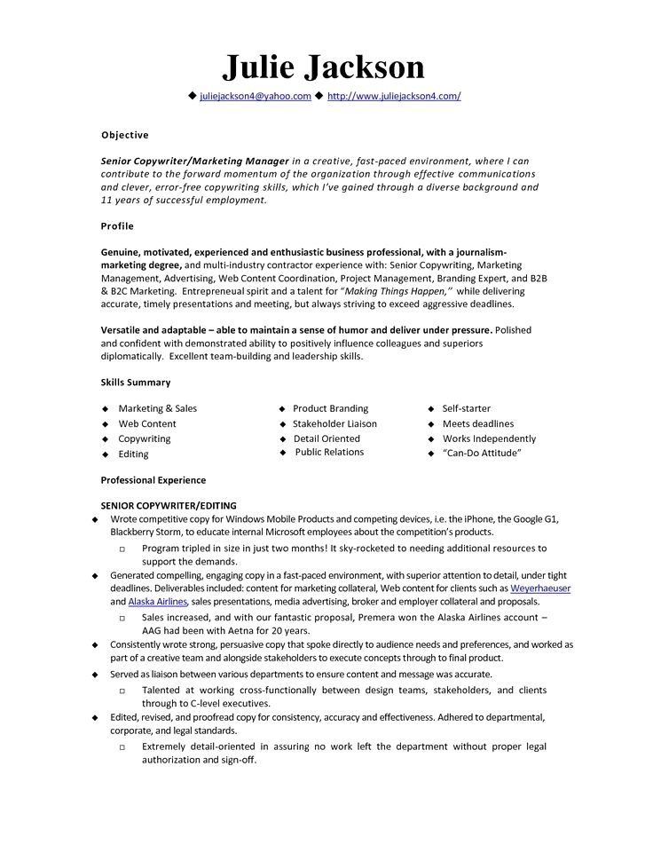 Monster | Pinterest | Job resume examples, Job resume and Resume ...