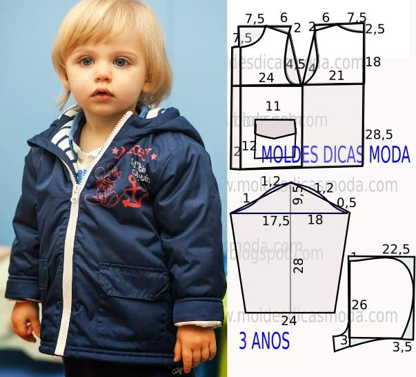 Toddler puffer jacket / vest pattern