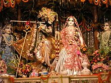Although Radha is not a character found in the Mahabharata with Krishna, she is an incredibly important part of the Hindu tradition! http://en.wikipedia.org/wiki/Radha