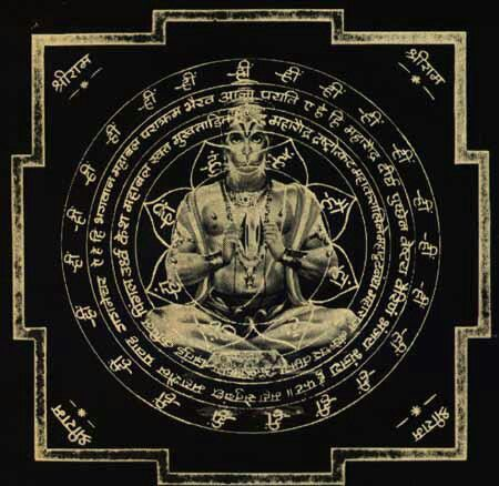 Rarest and Powerful Hanuman Yantra , Lord Hanuman is known for his Devotion, Dedication , Courage and Strength.
