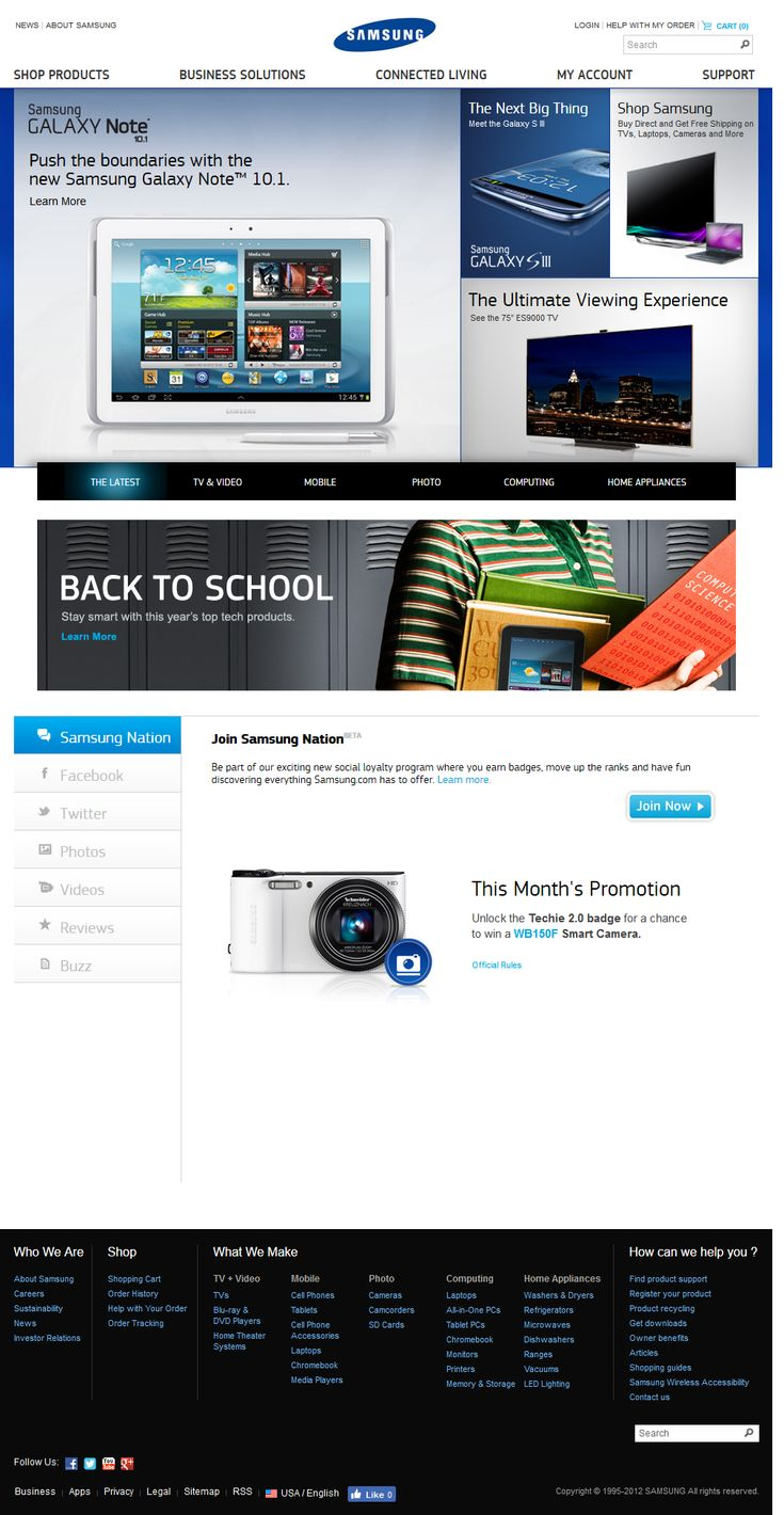 Samsung website in 2012