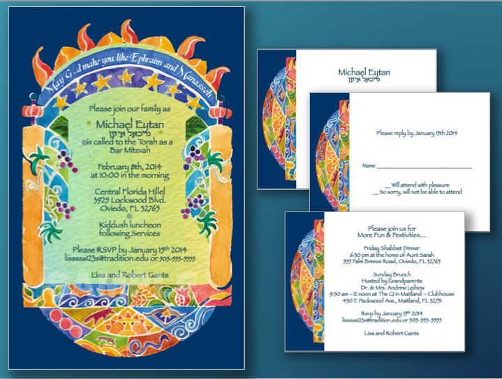 print your own invitations at home