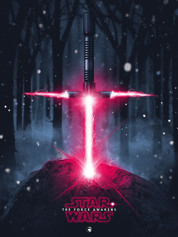 STAR WARS_A LIGHTSABER IN THE STONE.jpg