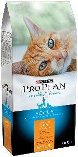Pro Plan Extra Care Senior 11+ Cat 5/7 lb.