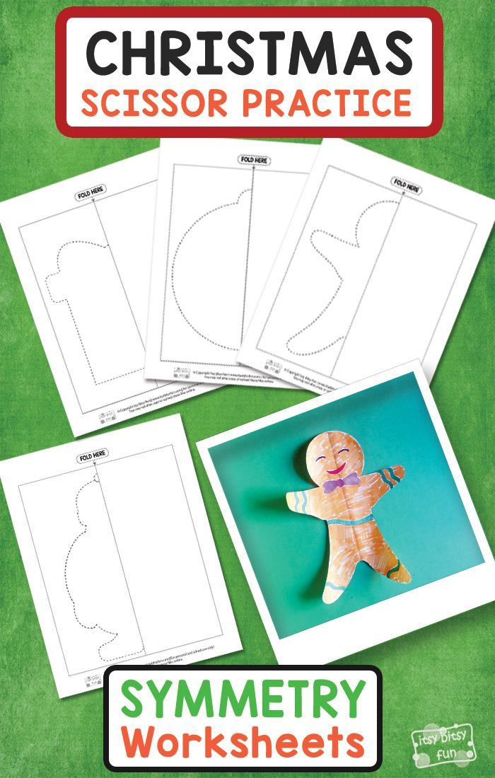 Working on symmetry with your kiddos? These Christmas themed Symmetry Cutting Practice printables are perfect this time of year! :: www.thriftyhomeschoolers.com
