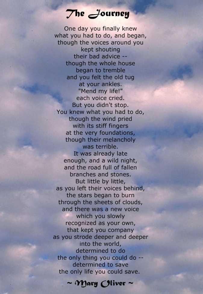 the getaway poem