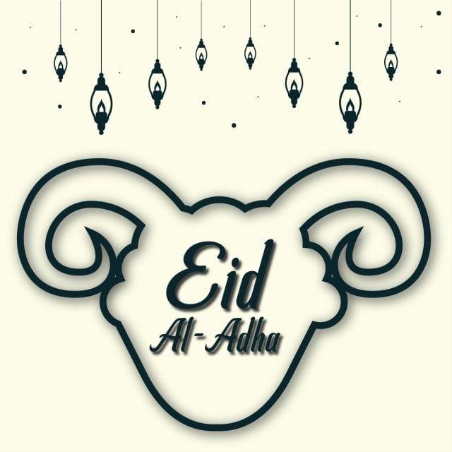 عيد الأضحى مخطط متجه عيد عيد الأضحى عيد مبارك Png والمتجهات للتحميل مجانا Disney Art Drawings Art Eid