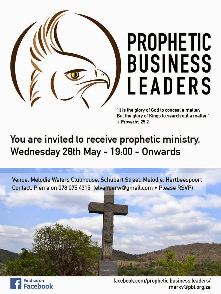 Prophetic Business Leaders - You are invited to receive PROPHETIC MINISTRY.